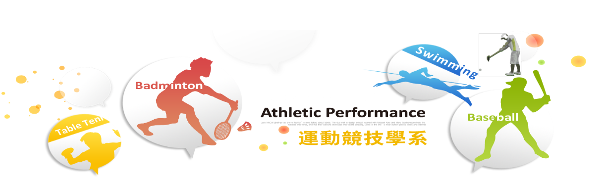 National University of Kaohsiung Department of  Athletic Performance